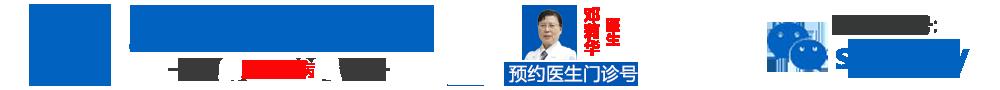 上海胎记医院排名